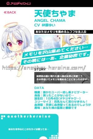 天使ちゃまのプロフィール画像01